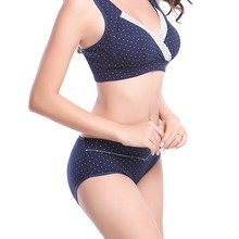 Cotton Trace Shackles Cotton Pregnant Women Panties Seamless Stretch Briefs