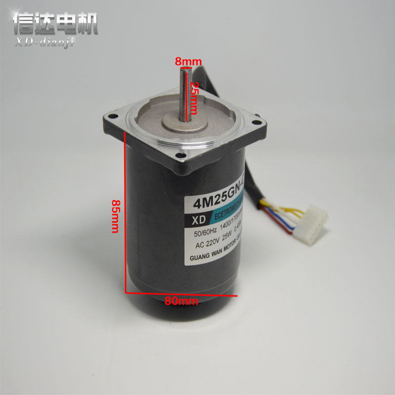 Popular Rpm Ac Motor Buy Cheap Rpm Ac Motor Lots From