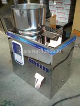 2-50g Granule Packing Machine Tea Packing and Weighing Machine Tablet Weighing Machine