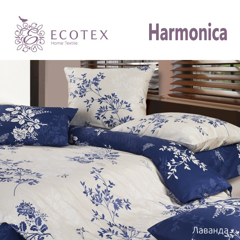"Фото Bed linen ""Lavanda"", 100% Cotton. Beautiful, Bedding Set from Russia, excellent quality. Produced by the company ""Ecotex"""
