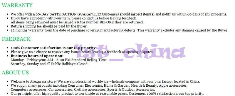 warranty-feedback-aboutus