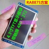 """Оптоэлектронный дисплей 10%] 4.3"""" TFT /ra8875 /spi /mcu 8080 /f"""