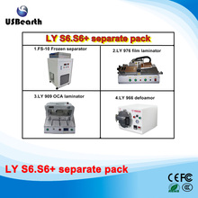 2016 new How sale Professional bulk separating machine LY FS-10 frozen LCD screen separator