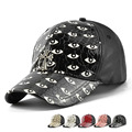 BooLawDee Unisex Autumn PU patchwork baseball cap print decorative 55-59cm adjustable beige white pink black wine red H41005