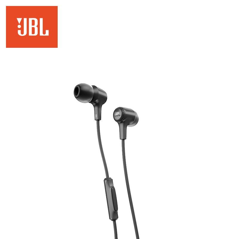 EOL in-ear JBL E15 in-ear