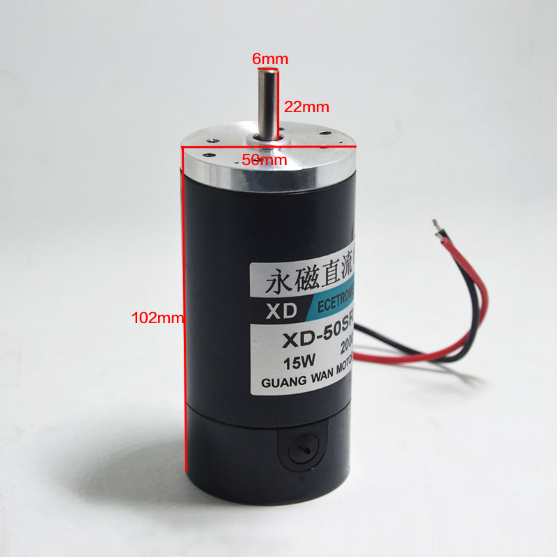 DC motor 12V24V Miniature PMDC Motor Reversing Speed Motor  4000 Rpm ride toys diameter 50mm от Aliexpress INT