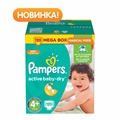 Diapers For Children Pampers Active Baby Dry 9-16 kg Diaper 4+ Size Nappy 120 Pcs Disposable Baby Diapers