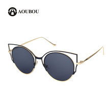 AOUBOU New Fashion Eye Cat Sunglasses Women White Frame Gradient Driving Sun Glasses UV400 Shade Gafas De Sol Mujer 7115
