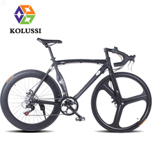 KOLUSSI 700C Bicicleta Carretera 14 Speed Road Downhill Bike Racing Bicycle Aluminum Velo De Route Bisiklet Bici Da Corsa Fiets