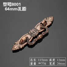 Length 115mm Hole Pitch  64mm red copper color zinc alloy antique drawer pulls handles