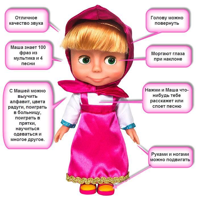 гпазки для кукол купить на алиэкспресс