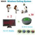 Chamada sistema de serviço 2 K-4-C display + 30 pcs K-H3 botão de chamada restaurante sistema de chamada de atendimento ao cliente