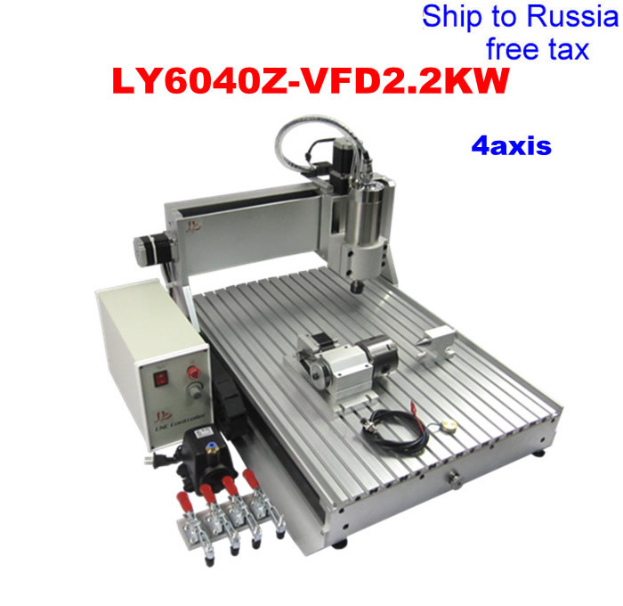 LY 6040Z-VFD2.2KW 4axis CNC router with 2.2KW VFD water cooling spindle rotational axis to Russia free tax no tax to russia high precision china cnc machine 6040 3axis usb with 1 5kw vfd water cooling spindle mach3 remote control