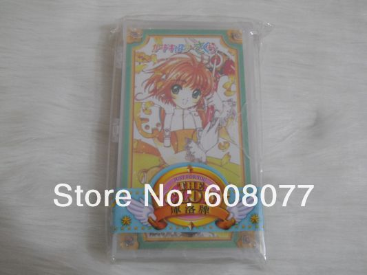 clow cards 21.jpg