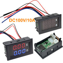 LED DC 0-100 V 10A Dual display Medidor Digital Voltímetro Medidor de Painel Amp Volt Amperímetros Frete Shipping10000840