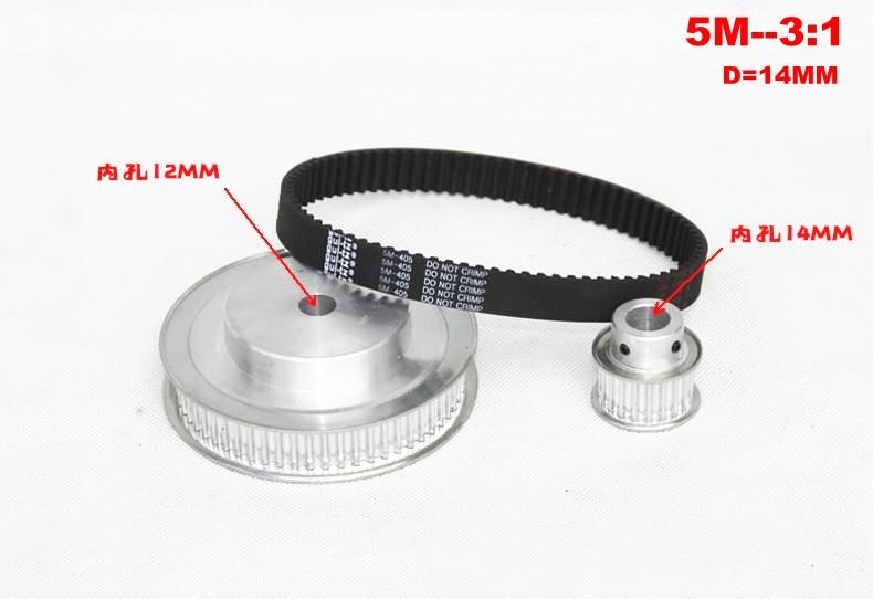 Engraving Machine Parts Timing Belt Pulleys Timing Belts Timing Belt Kits Deceleration 5M (3: 1)