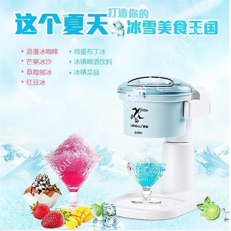snow cone machine commercial ice crusher shaver ice shaving machine ice crusher machine - Commercial Snow Cone Machine
