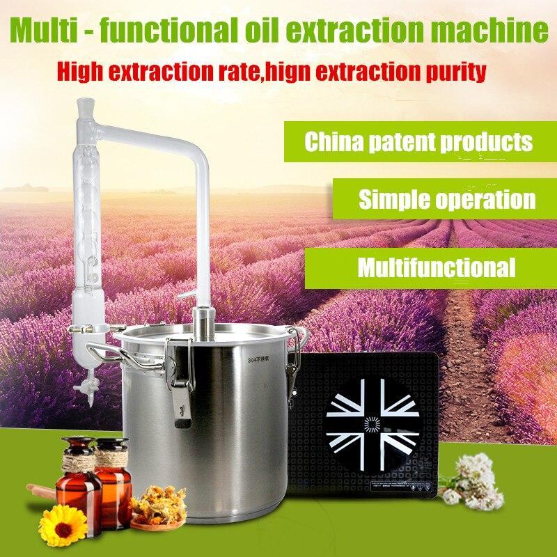 Achetez en gros distillation d 39 huile v g tale en ligne des grossistes distillation d 39 huile - Huile essentielle machine a laver ...