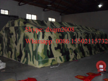 2016 good quality oxford large camouflage waterproof inflatale tent for event or camping