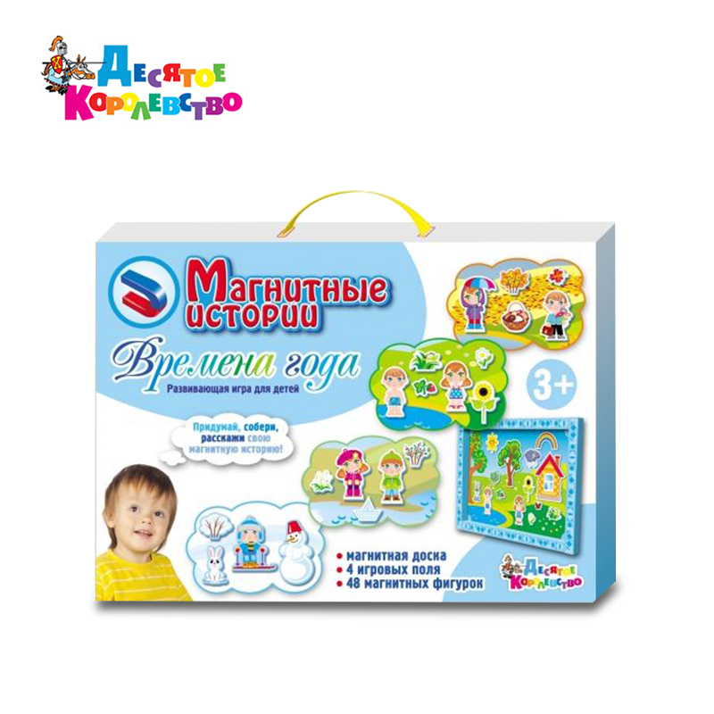 Toys For Kids 5 7 : Educational toys magnetic stories for seasons including