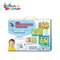 Juguetes educativos Magnética Historias para Estaciones Incluyendo 4 Colorido de los campos de Juego Para 5-7 años de edad Los Niños 01542