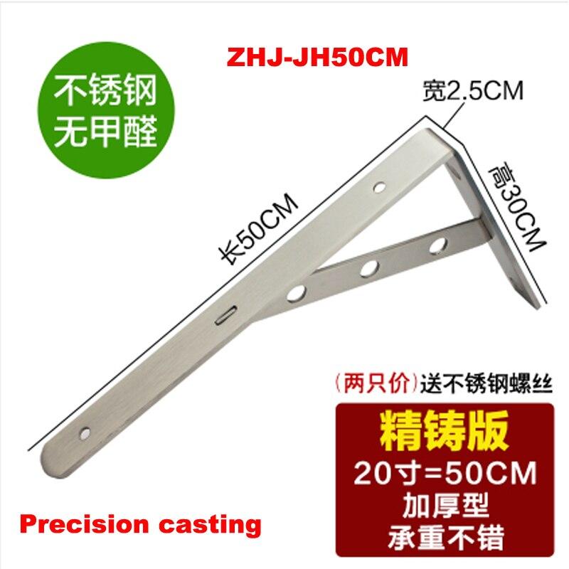 ФОТО One pair 50cm*30cm*2.5cm Thickness 4mm Stainless steel triangular bracket