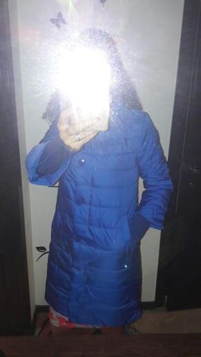Женская куртка MIEGOFCE