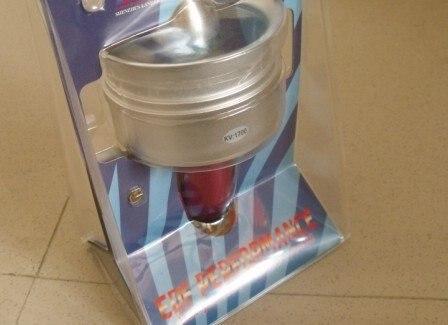 76 мм вентилятор с электроприводом с двигателем(1800kv или 2120KV