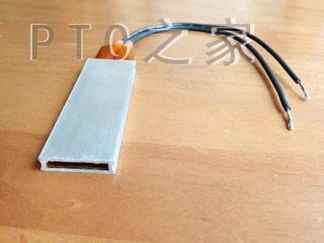 Бесплатная доставка 2 шт. нагревательный элемент ПТК постоянной temperature80/150/230 AC/DC 220 в 60*21 мм