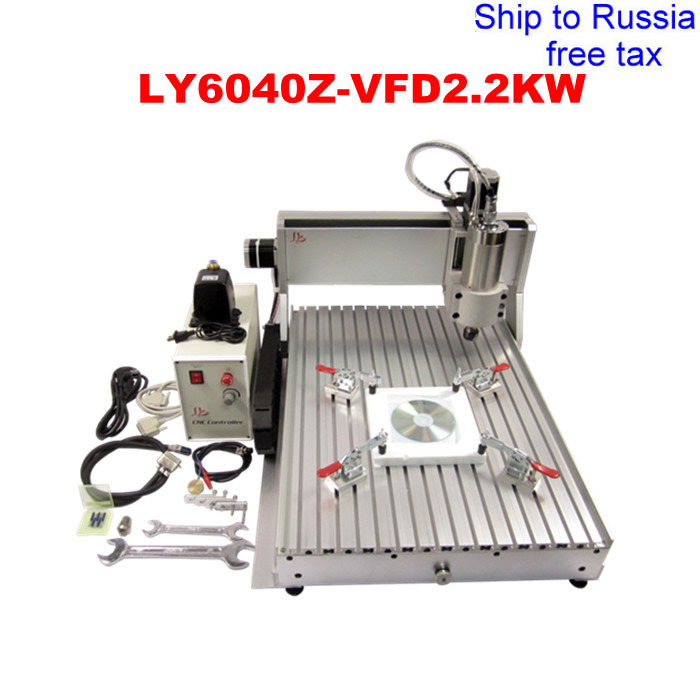 LY 6040Z-VFD2.2KW 3axis high power CNC assembled engraver with ball screw 2.2KW VFD water cooling spindle to Russia free tax no tax to russia high precision china cnc machine 6040 3axis usb with 1 5kw vfd water cooling spindle mach3 remote control