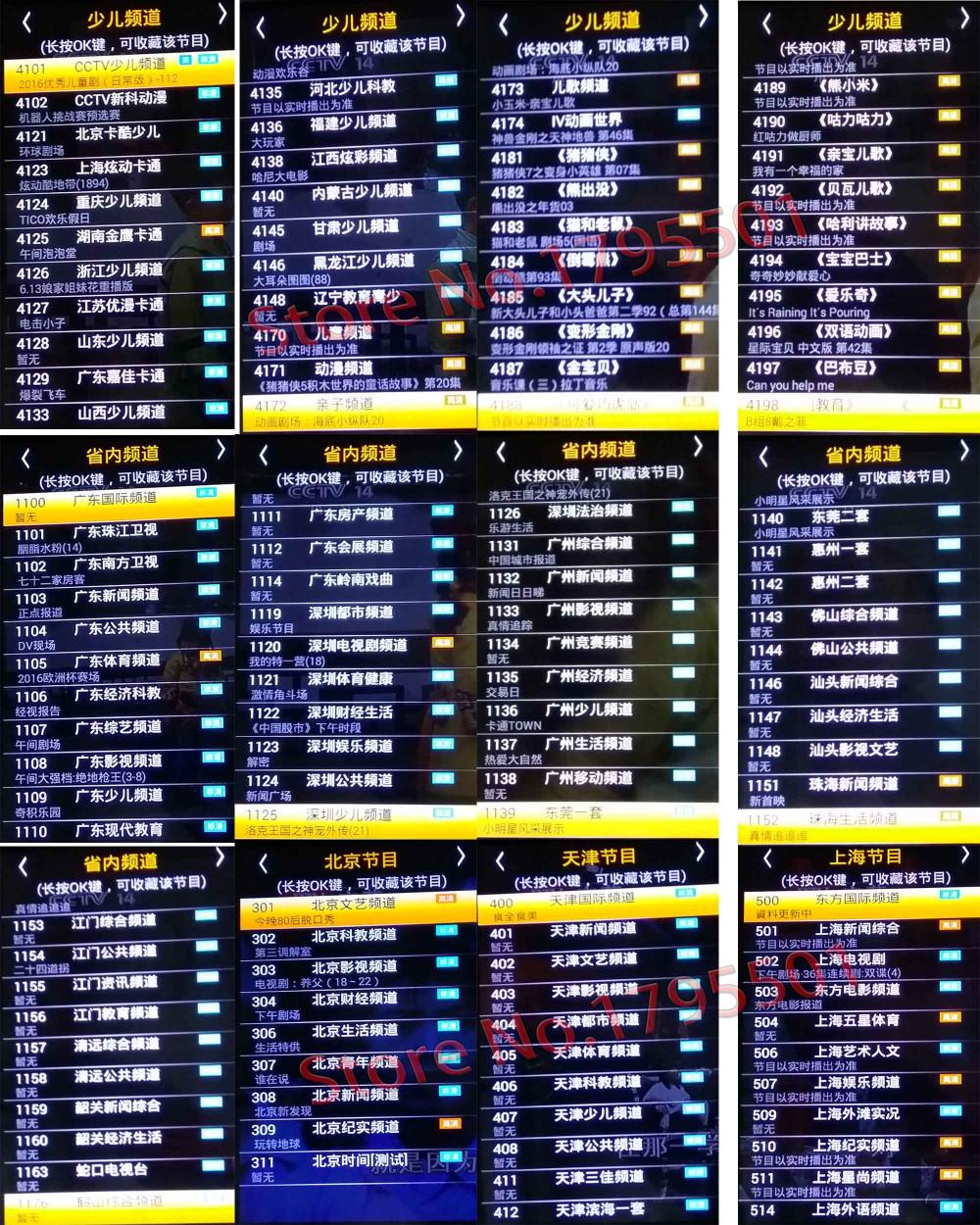 ถูก Hotest IPTV UNBLOCK UBOX3มาตรฐานVR 1กิกะไบต์8กิกะไบต์สมาร์ทหุ่นยนต์ทีวีกล่องและเอเชียมาเลเซียจีนเกาหลีญี่ปุ่นทีวีHDช่องถ่ายทอดสด