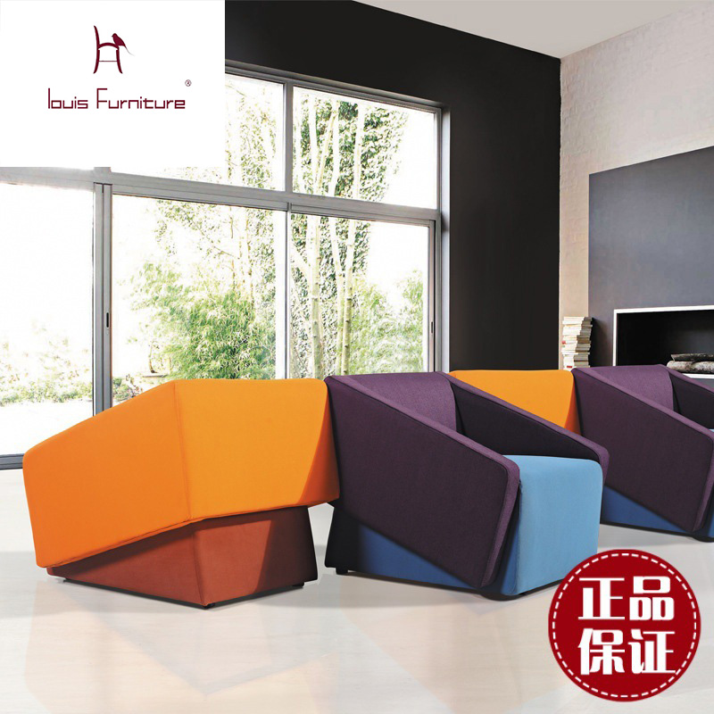 Single Sofa Set With Leisure Chair Sillas In The Office Or Living