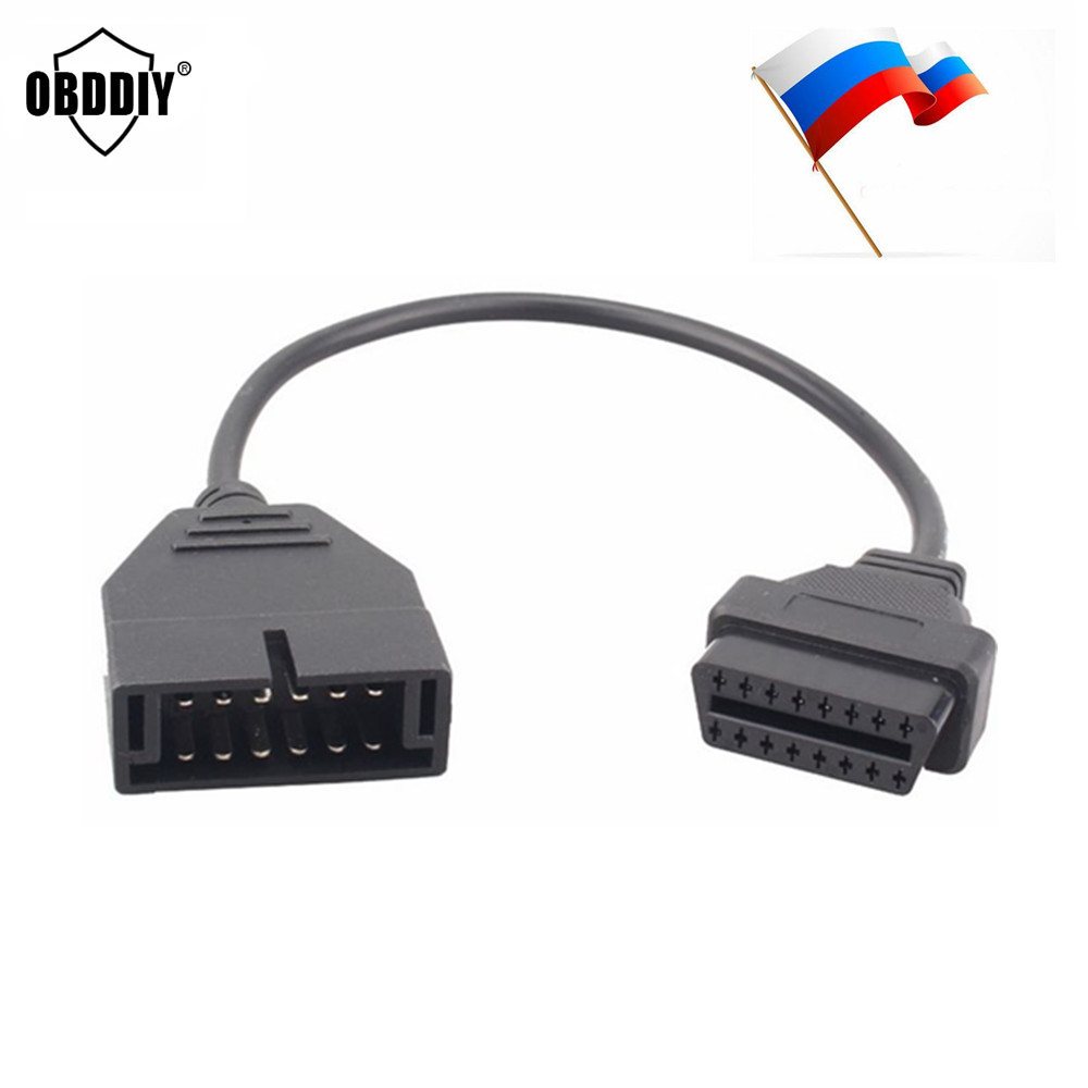 Gm 12 pin obd obd2 connector for gm 12pin adapter to 16pin for gm cars - Hot Sale 2017 Newest Obd Obd2 Connector For Gm 12 Pin Adapter To 16pin Diagnostic