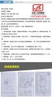 feixun высокое качество Сталлоне лм отверстия высокая прочность костюм лм сайт