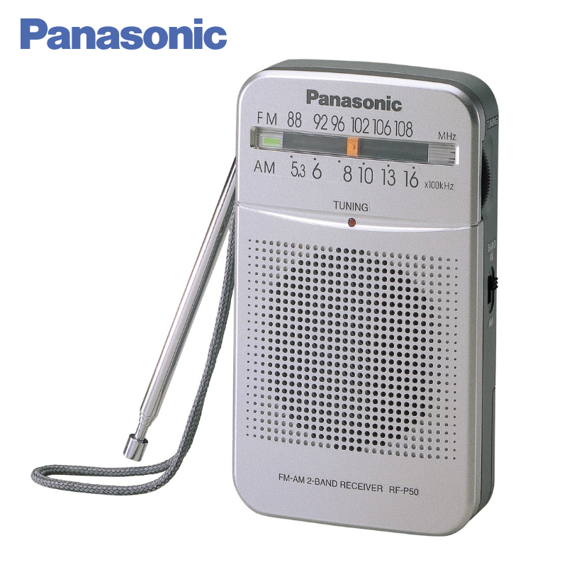 Panasonic RF-P50EG9-S Radio, FM Stereo Portable Radio Receiver Music Play Speaker Full Band.