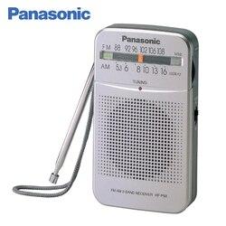 Радио Panasonic