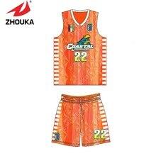 Fashional Design Away Men's Quick dry Basketball Sportswear suit Custom MOQ 5PCS