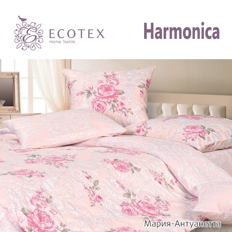 Bed linen Maria-Antuaneta, 100% Cotton. Beautiful, Bedding Set from Russia, excellent quality.Produced by the company Ecotex promotion 4pcs embroidery animals baby cot crib bedding set quilt bumper include bumper duvet bed cover bed skirt