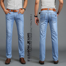 Men winter jean SU LEE jeans High quality Brand men's trousers male big size Pants fashion jean robin jeans men pants Light blue