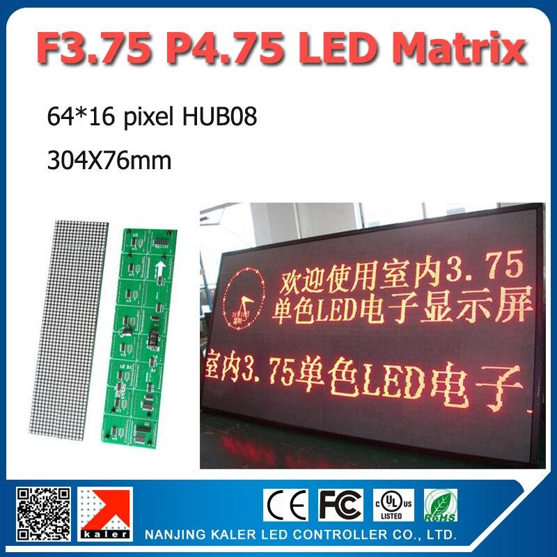 Envío Gratis entrega rápida F3.75 led matriz de puntos 64x16 píxeles 304x76mm P4.75 led módulo de matriz led pantallas de panel Hontiey UV púrpura LED de alta potencia Chip 360Nm 375Nm 385Nm 395Nm 405Nm UVA UVB cuentas de iluminación 3 5 10 20 30 50 100 vatios matriz 3D