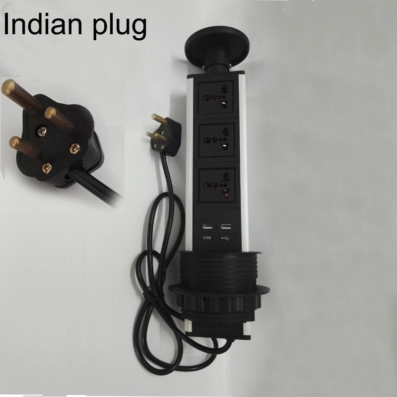 Indian pop up socket
