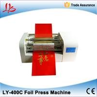 Russia No Taxes LY 400C Foil Press Machine Digital Hot Foil Stamping Printer Machine Business Card