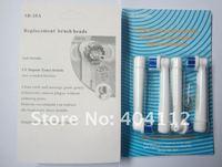 доставка бесплатная доставка DHL! 800 шт. электрическая суб щетка eb20 точность грудь нейтральные пакет