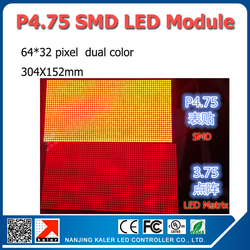 Indoor P4.75 RG Dual color SMD LED module 304*152mm 64*32 pixels for LED sign Board free shipping 2pcs