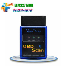 50 unids/lote DHL Libre El Mini ELM327 Bluetooth V2.1 Vgate Mini ELM 327 OBD2 Escáner Automático Funciona En Android Tourque Diagnostic escáner