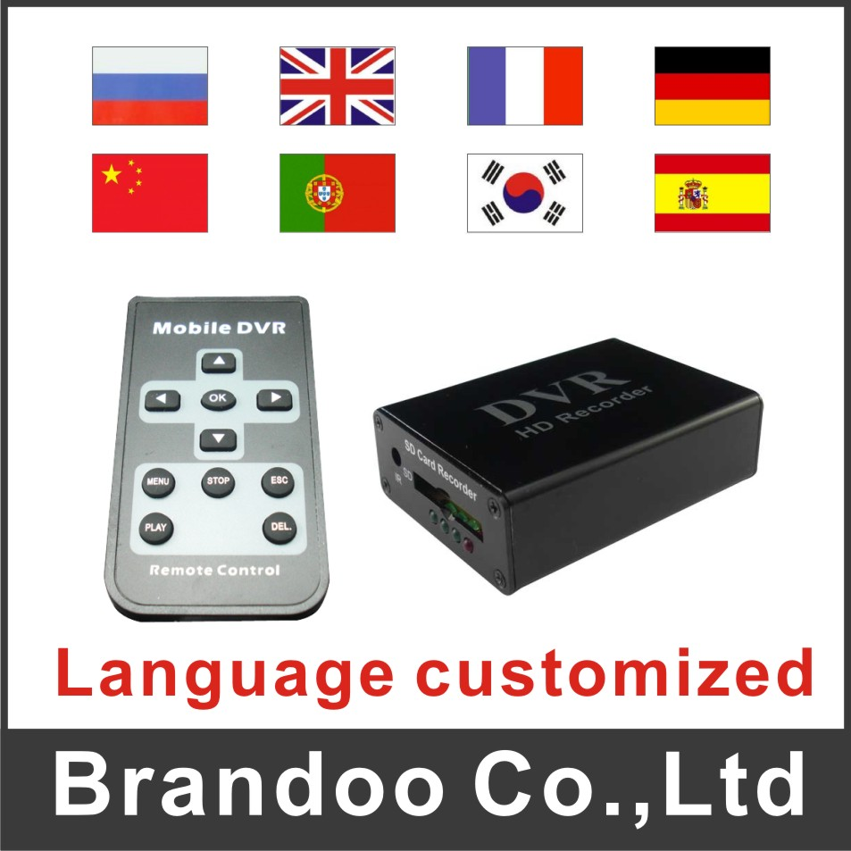 free shipping black box for taxi, private car,bus,shop recorder