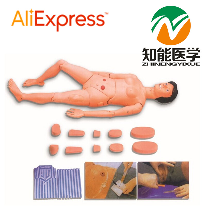 BIX-H130B Female Advanced Full Function Nursing Training Manikin WBW020 advanced full function nursing training manikin with blood pressure measure bix h2400 wbw025