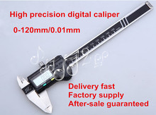 Buy Caliper 150 mm / 6 inch LCD electronic Digital Vernier Caliper stainless steel metal processing of high precision measuring tool