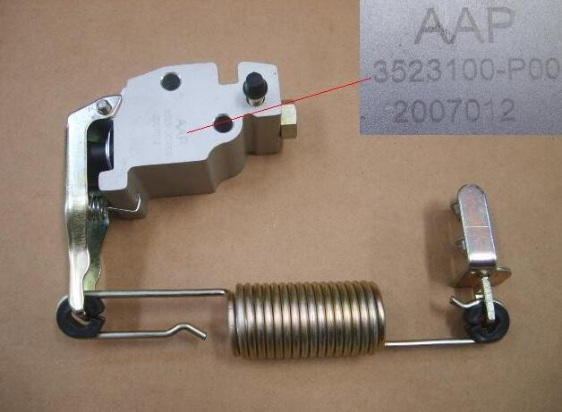 3523100 P00 for Great Wall Wingle 3 wingle 5 SABS Sensing Proportion Valve brake proportion valve