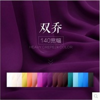 Pure Color Silk Double Joe 140cm Wide Ultra Supple 100 Silk Fabric